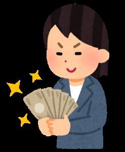 お金を見る人